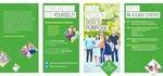 Undergraduate Brochure 2018-2019 by Southern Adventist University
