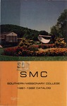 Southern Missionary College Catalog 1981-1982 by Southern Missionary College