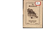 Southern Junior College Catalogue Number 1926-1927 by Southern Junior College